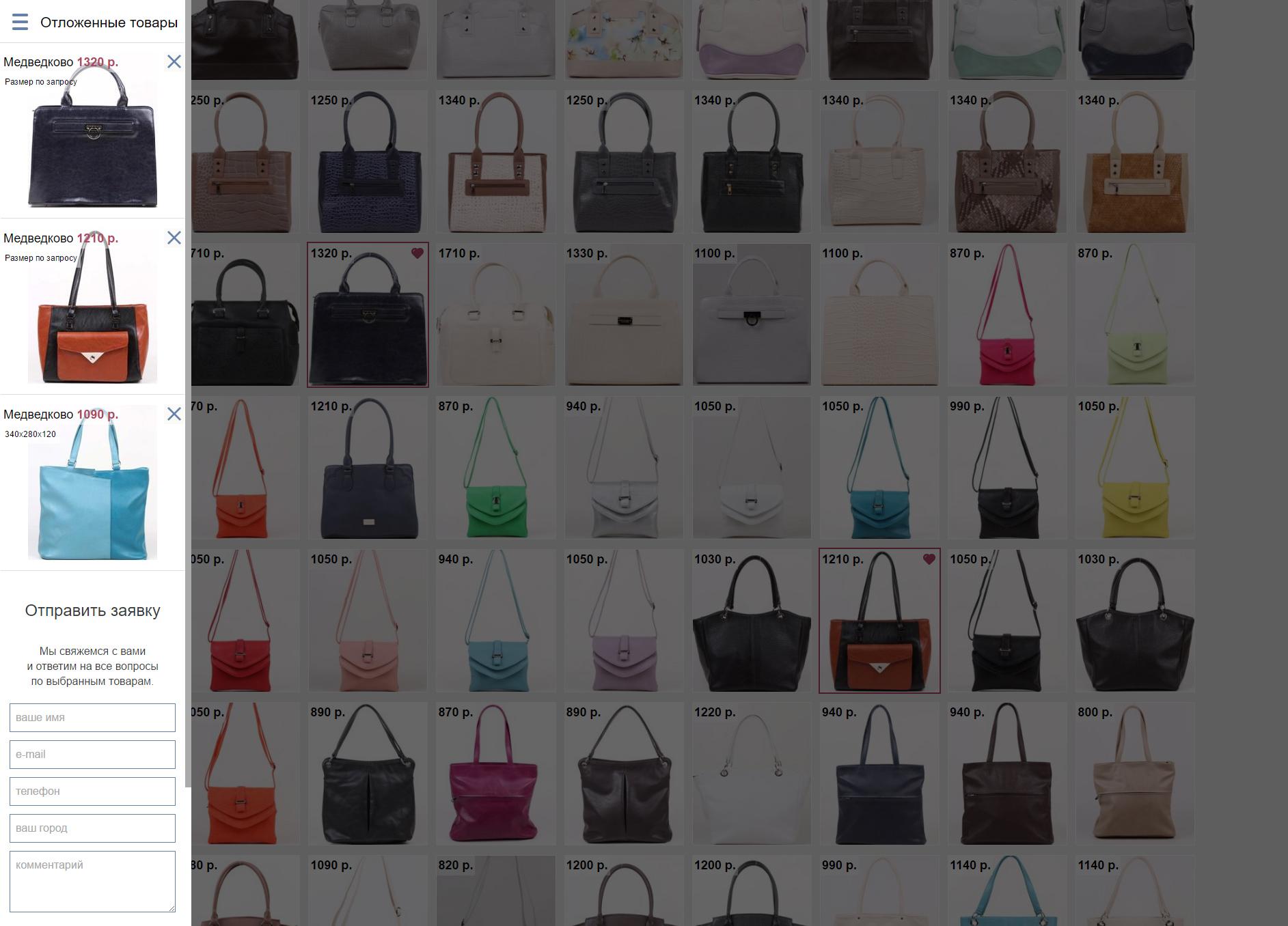 88a806bec86a Женские сумки в наличии в Казани