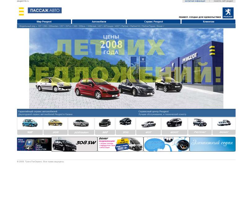 Эшерт дизайн официальный сайт